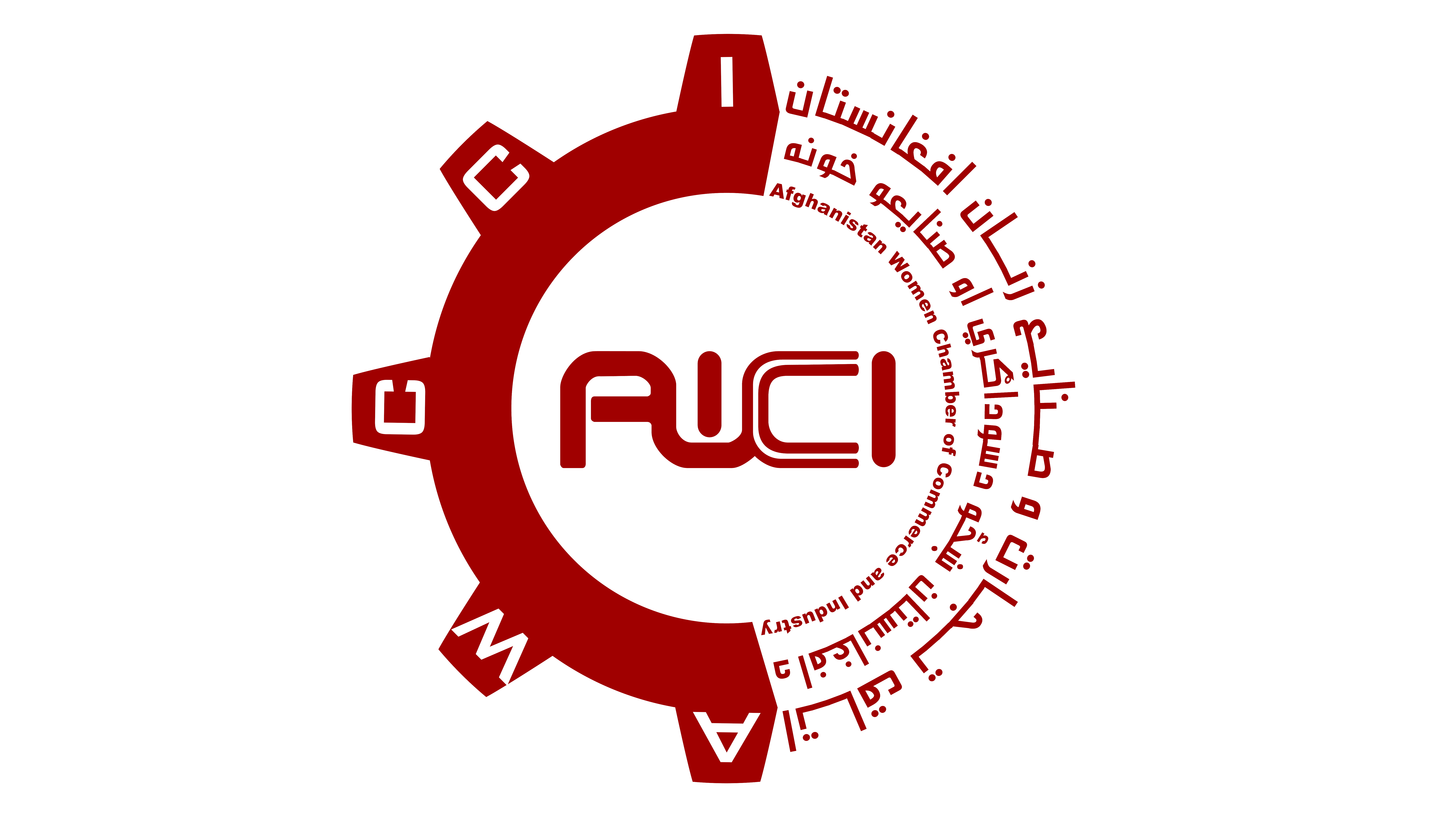 Afghanistan Women Chamber of Commerce and Industry